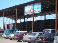 7,000 Shipping Containers Used to Create Bazaar in Kyrgyzstan 11
