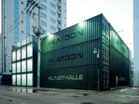 Platoon Kunsthalle Seouls Modern Shipping Container Art Center 8