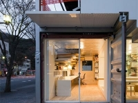 The Daiken-Met Architects Shipping Container Office 4