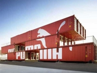 The Puma City Retail Shipping Container 3