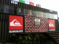The Quiksilver Pro New York 2011 Shipping Container Structures 5