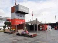 The Wynyard Quarter Shipping Container 2