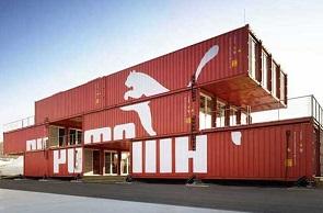 Puma Container City