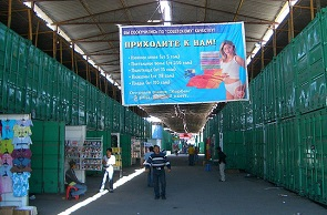 Shipping Container Bazaar In Kyrgyzstan