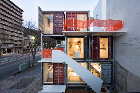 The Daiken-Met Architects Shipping Container Office, Gifu City, Japan